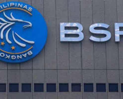 フィリピン中銀総裁、緩和的な政策の維持示唆