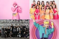 きゃりー・THE RAMPAGE・RYUCHELLら出演決定「FUKUOKA MUSIC FES」初開催