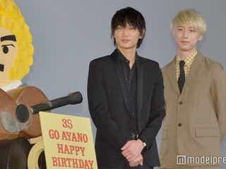 綾野剛、びっくり!35歳の誕生日に坂口健太郎&miwaがサプライズで巨大ケーキ贈呈