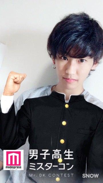 「応援メッセージ数」2位:澤田竜大 <br> 「男子高生ミスターコン2016」北海道・東北地方予選/ファイナリスト発表