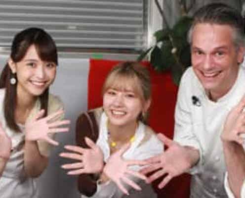 フランス人シェフ「美味しい!」渡邊渚アナ「お腹にたまりそう」あいにょん.直伝<うどんグラタン>レシピ