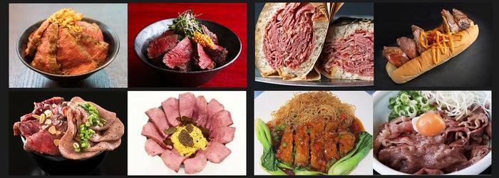 肉フェス 国営昭和記念公園 2019/画像提供:AATJ