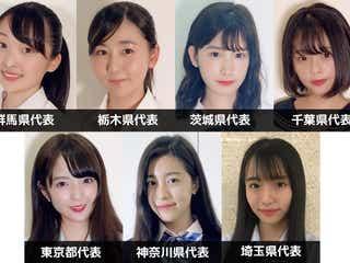 「女子高生ミスコン2018」関東エリアの代表者が決定<日本一かわいい女子高生/SNS審査結果>