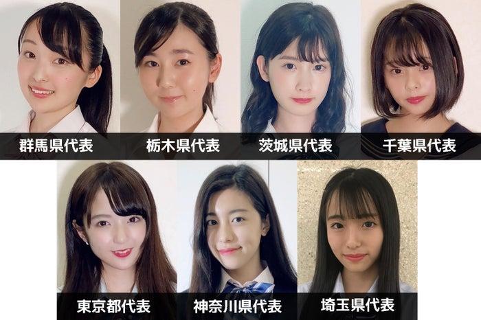 「女子高生ミスコン2018」関東エリア都道府県代表