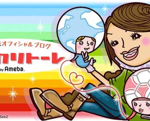 丸山桂里奈「ニヤニヤ2人でハートを作ってました」本並健治&吉田沙保里のハートポーズSHOT公開