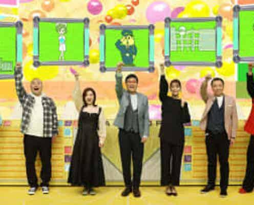 山里亮太「ここまで潜入できるわけない」リニア中央新幹線「L0系最新型」、『鬼滅の刃』最新ゲーム制作の裏側に迫る!