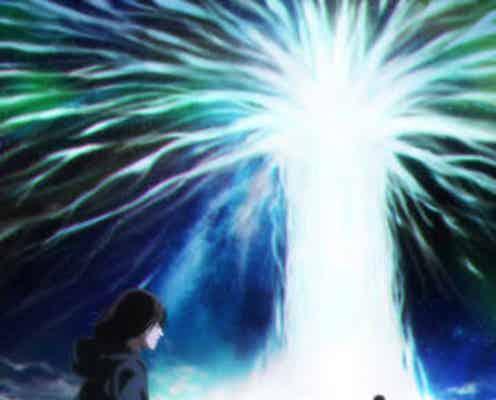 TVアニメ「進撃の巨人」The Final Season Part 2、NHK総合にて2022年1月9日24時5分放送開始!新PVも公開!