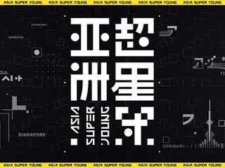 アジア最大規模の多国籍オーディション番組、日本在住参加者を募集 中国のヒットメーカー陸偉氏がプロデューサーに就任