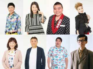 吉本新喜劇、7月17日(金)より再開!各劇場公演も通常スケジュールへ