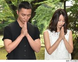 堀北&成宮「いい報告ができて良かった」慰霊碑に撮影終了を感謝
