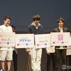 (左から)筧美和子、北中健一さん、片山直さん、山本将大さん、入江慎也、(C)モデルプレス