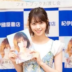 乃木坂46西野七瀬、地元・大阪に凱旋 「おかえり」の声に笑顔