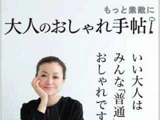 """""""知的な女性""""向け新雑誌が宝島社から創刊"""