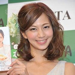 安田美沙子、新婚旅行でハワイを満喫「一生忘れられない」