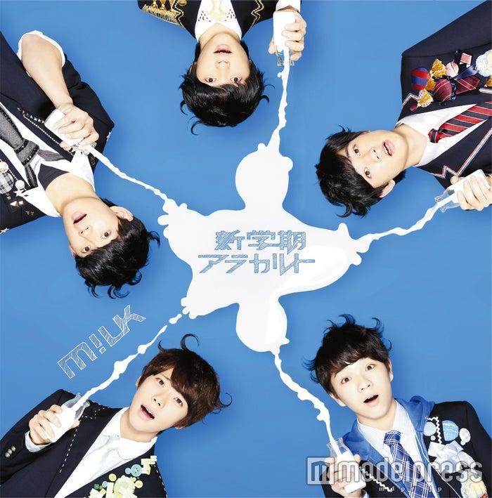 M!LK3rdシングル「新学期アラカルト」(3月30日発売)TYPE-B