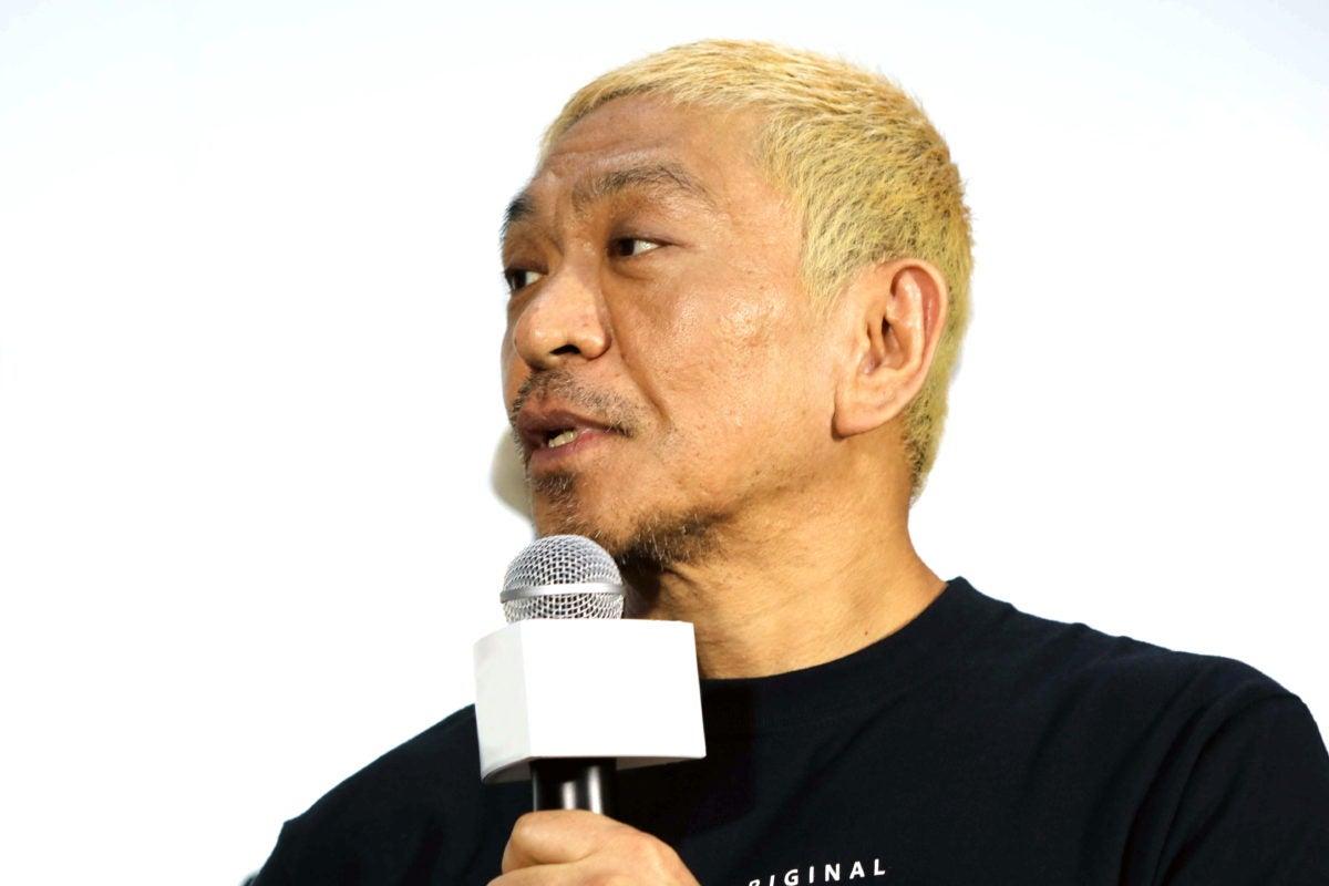 コロナ 志 松本 人