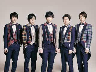 嵐、5人揃ってテレ東初出演 「愛 LOVE ジュニア」の秘蔵映像も公開<テレ東音楽祭 2019>