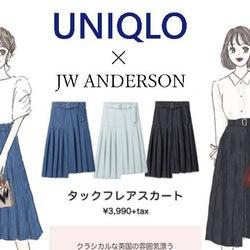 【ユニクロ】人気コラボの高見え「スカート」が可愛すぎ!上品ちょい派手モテコーデ