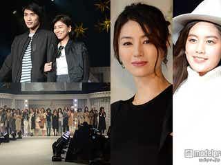 <写真特集>井川遥・ラブリ・筧美和子ら美女が集結 人気女性誌モデルが一堂に会したランウェイ