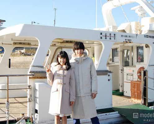 """土屋太鳳&山崎賢人が""""二人旅""""「本当に楽しい1日でした」"""
