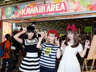 欧州最大26万人規模「JAPAN EXPO」、人気モデル発KAWAIIカルチャーに現地女子熱狂