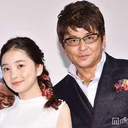 モデルプレス - 福地桃子、父・哀川翔と初親子イベント 知られざる家庭での一面明かす<あしたは最高のはじまり>