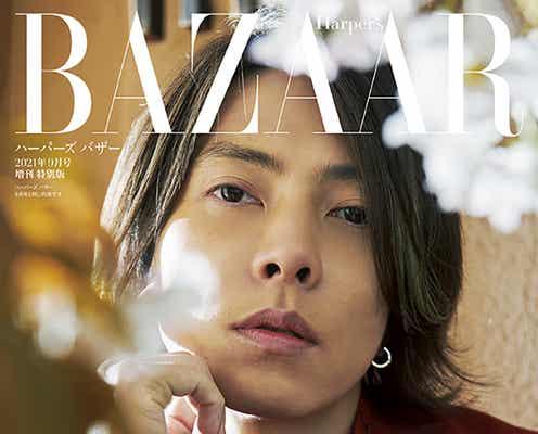 山下智久「ハーパーズ バザー」初表紙で今後を語る「自分の能力に疑問を抱いている」