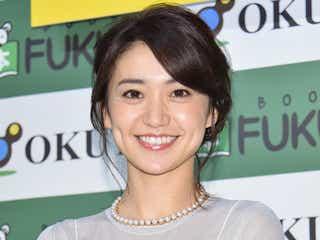 """大島優子、""""休日の行動""""に反響「家にも来て」の声多数"""