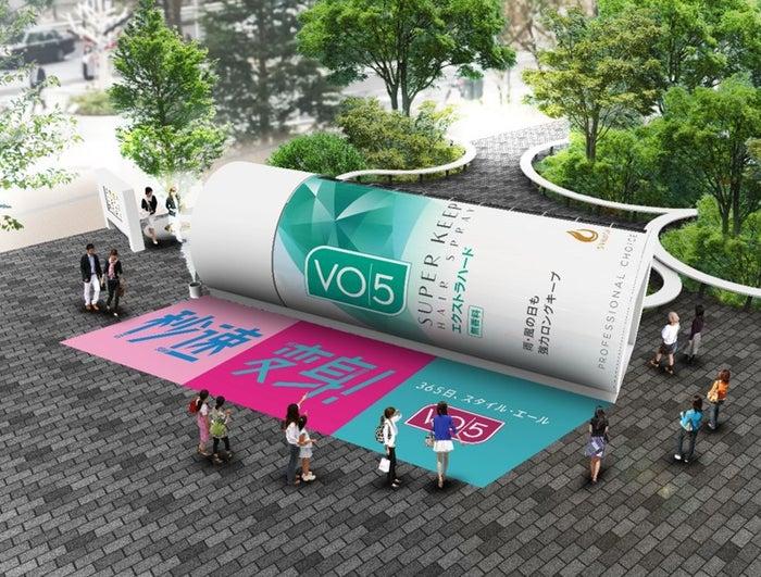長さ約10メートルの「VО5」缶はSNS映えもバッチリ