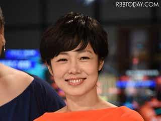 有働由美子、元カレからの言葉が今もトラウマ「黒と紺を合わせるとか意味が分からない」