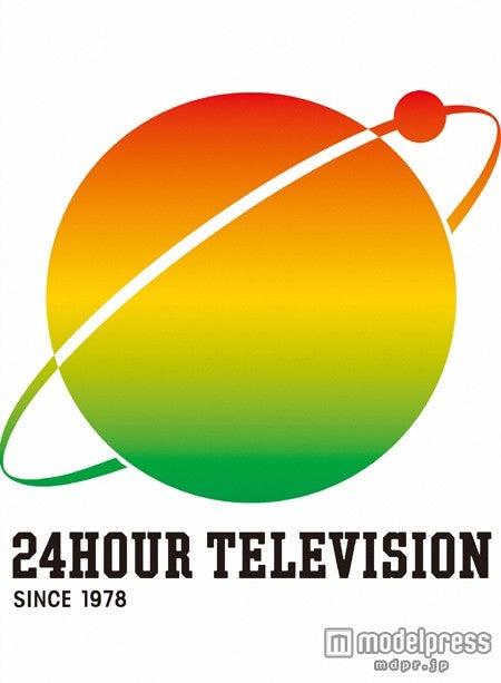 「24時間テレビ37 愛は地球を救う 小さなキセキ、大きなキセキ。」