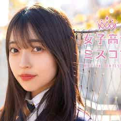 女子高生ミスコンも開催中/昨年度グランプリ・ひっか