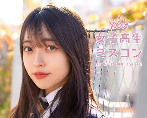 【終了】「女子高生ミスコン2021」モデルプレスアプリ投票はこちら