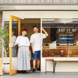 二子玉川駅徒歩6分!ステキ夫婦が営む、お洒落で親しみやすい穴場カフェとは