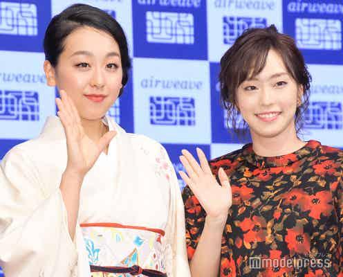 浅田真央&石川佳純、初対面でお互いの印象明かす「驚いた」「憧れの存在」