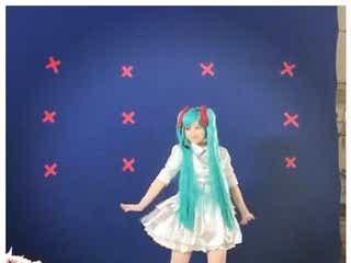 """橋本環奈、""""初音ミク""""風コスプレでダンス披露「最強」「癒やししかない」と反響"""