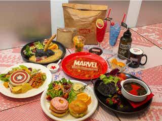 「MARVEL」のスペシャルカフェ、大阪梅田で開催決定 人気ヒーローの世界観から着想のフードやドリンク