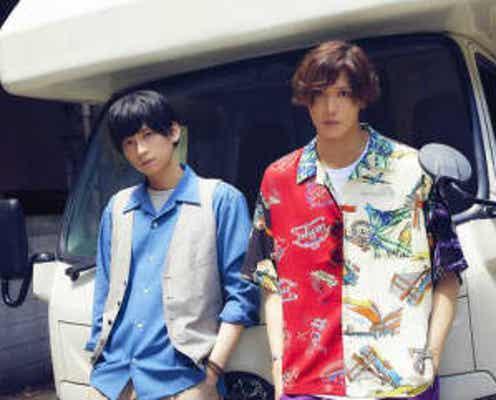 荒牧慶彦と水江建太による期間限定ユニットのまっきーとけんた、「Calling...」CDリリースが決定