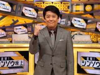 コロナ感染の石田純一、現状を告白 坂上忍がテレビ初インタビュー