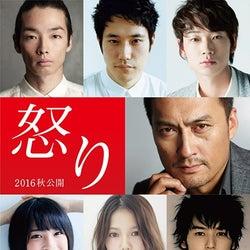 渡辺謙・綾野剛・広瀬すずら豪華キャスト出演映画決定