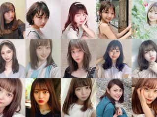 日本一可愛い新入生を決める「FRESH CAMPUS CONTEST 2020」三次審査通過者発表