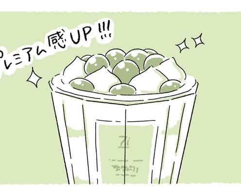 【漫画】脱OLちゃん「コンビニスイーツ、ちょい足ししがちな話」