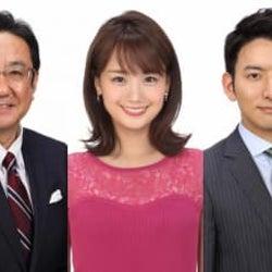 『めざましテレビ』3.29から井上清華アナ&生田竜聖アナがメーンキャスターに加入