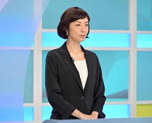 """<おかえりモネ>高岡早紀、正確な報道を大切にする""""高村""""役は『背筋を正して演じています』"""