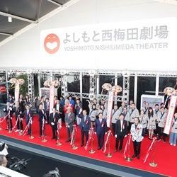 NMB48、NON STYLEらも登場 吉本興業11館目の劇場「よしもと西梅田劇場」オープン