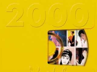 中島みゆき、名曲「糸」「地上の星」収録のシングルコレクション『Singles 2000』がミリオンセラーを達成