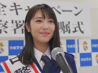 浜辺美波、1日警察署長役を好演 日向坂46齊藤京子&高本彩花との掛け合いも