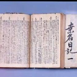 『桑名日記』三重県有形民俗文化財指定50 周年を記念し、桑名市博物館で特別公開決定!