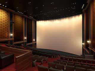 日本一の大画面!今までにない臨場感が味わえる、最新の映画館がスゴイ
