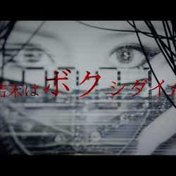 浜崎あゆみ「23rd Monster」YouTubeより (提供写真)